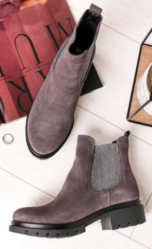 Szare skórzane buty do kostki Tamaris